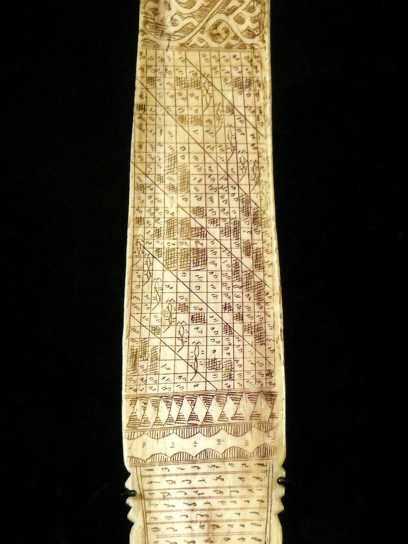 Calendrier Batak (détail 1)