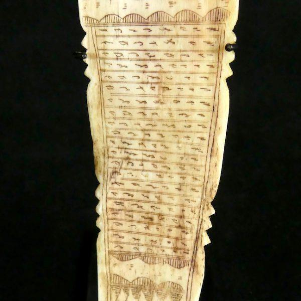 Calendrier Batak (détail 5)