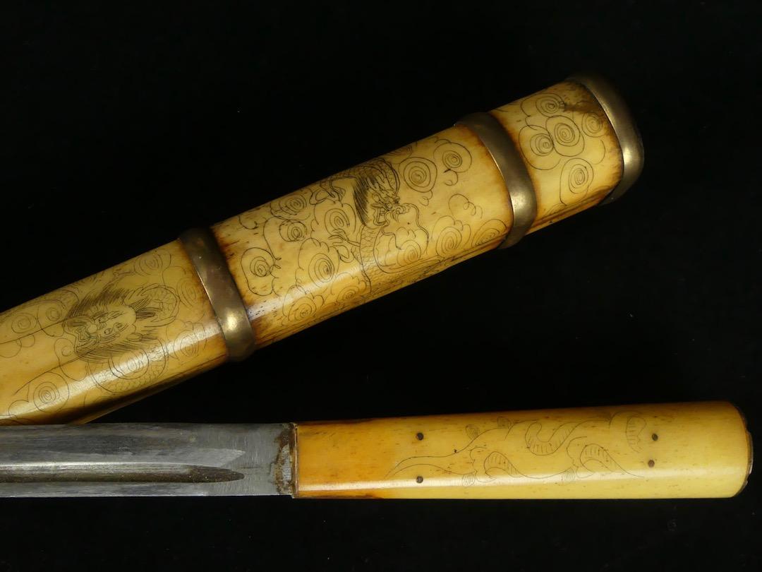 Trousse chinoise (détail 2)
