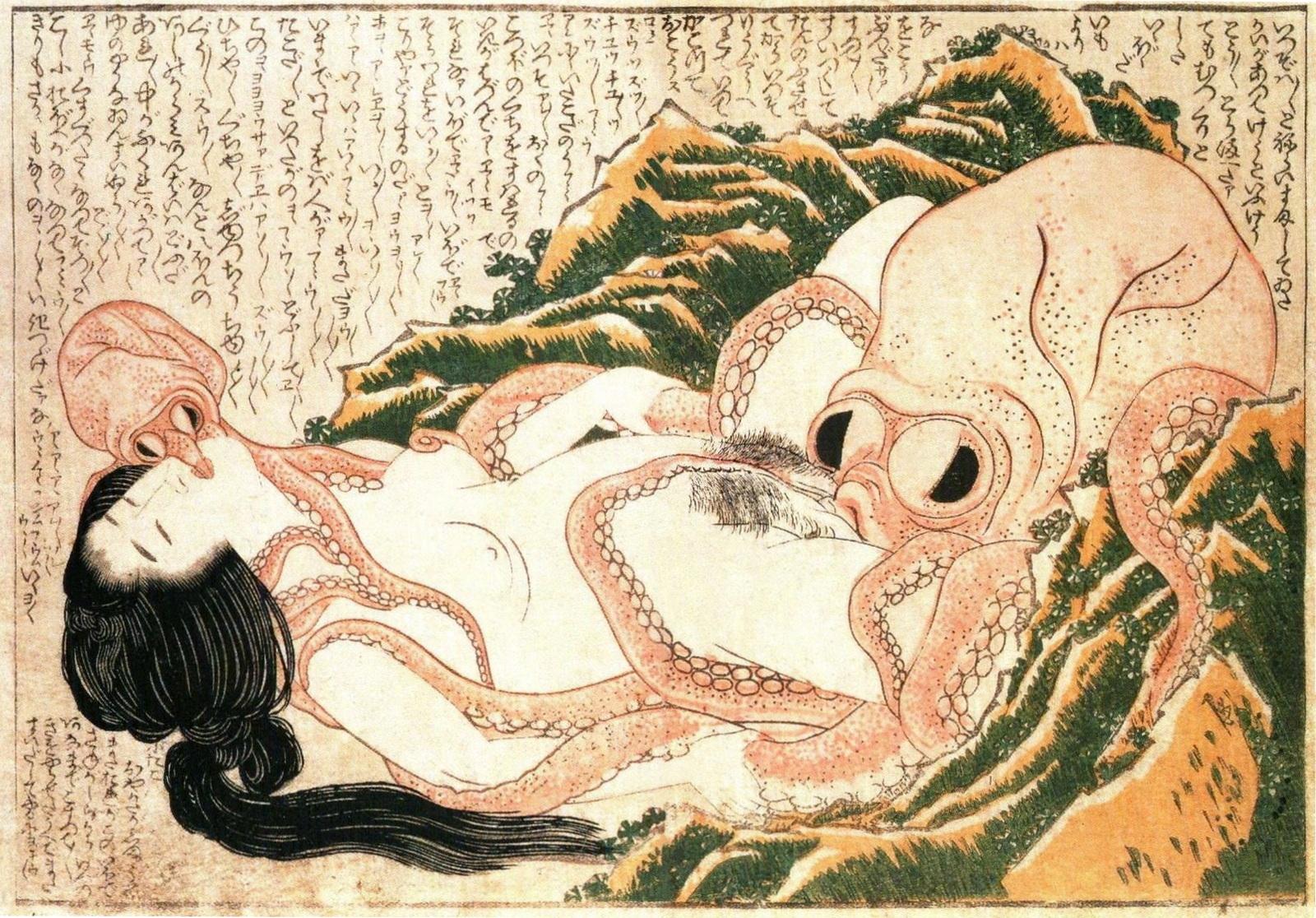 Tako to ama - L'Ama et le Poulpe - Hokusai - 1814