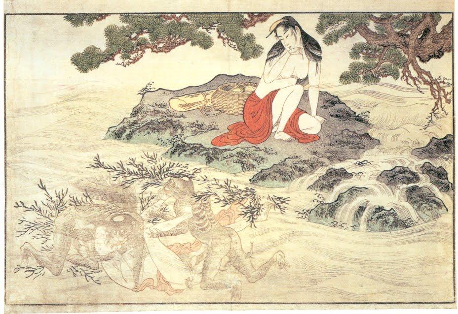 Ama - Utamaro